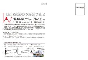 2010_0903_0926_iavDM02