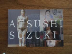 2011_1007_1030_suzukiDM01
