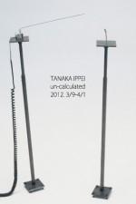 2012_0309_0401_tanakaDM01