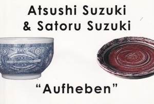 2012_0803_0826_suzukiDM01