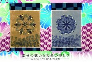2012_1102_1125_nakamuraDM01