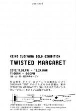 2012_1130_1224_sugiyamaDM02