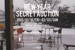 2013_0118_0203_auctionDM01