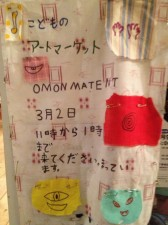 2013_0302_marketDM01