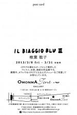 2013_0308_0331_shiibaDM02
