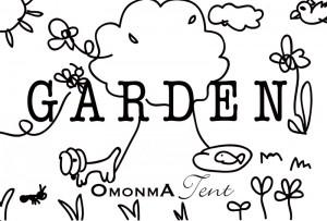 2013_0405_0506_gardenDM01